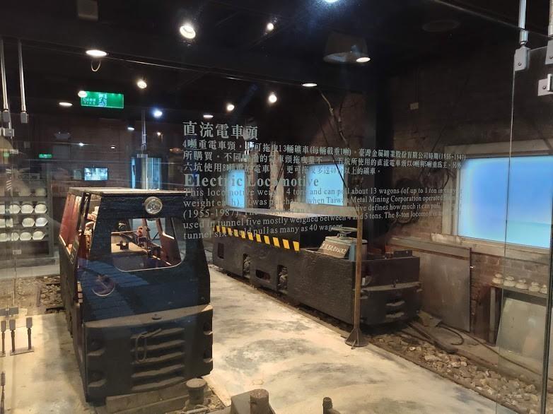 金瓜石景點推薦 | 本山五坑 礦車頭