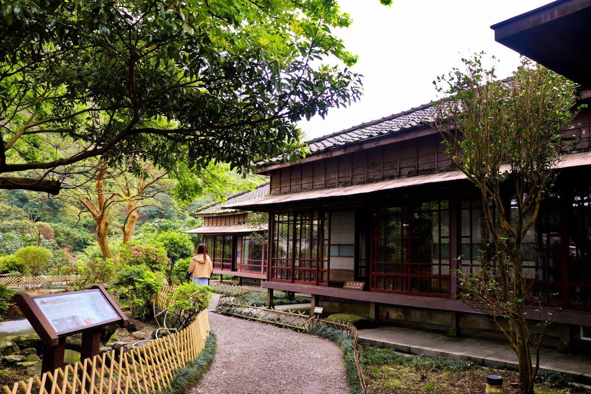 金瓜石黃金博物館 太子賓館內 和式庭園