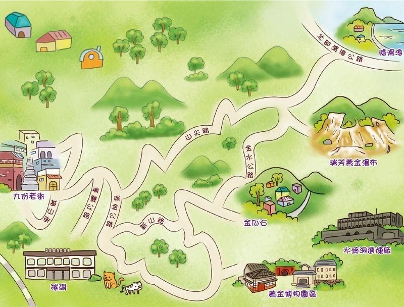 水金九手繪遊覽地圖(文化部文化資產局 提供)