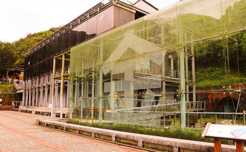 金瓜石黃金博物館 |黃金博物館怎麼玩?必玩景點攻略看這裡!