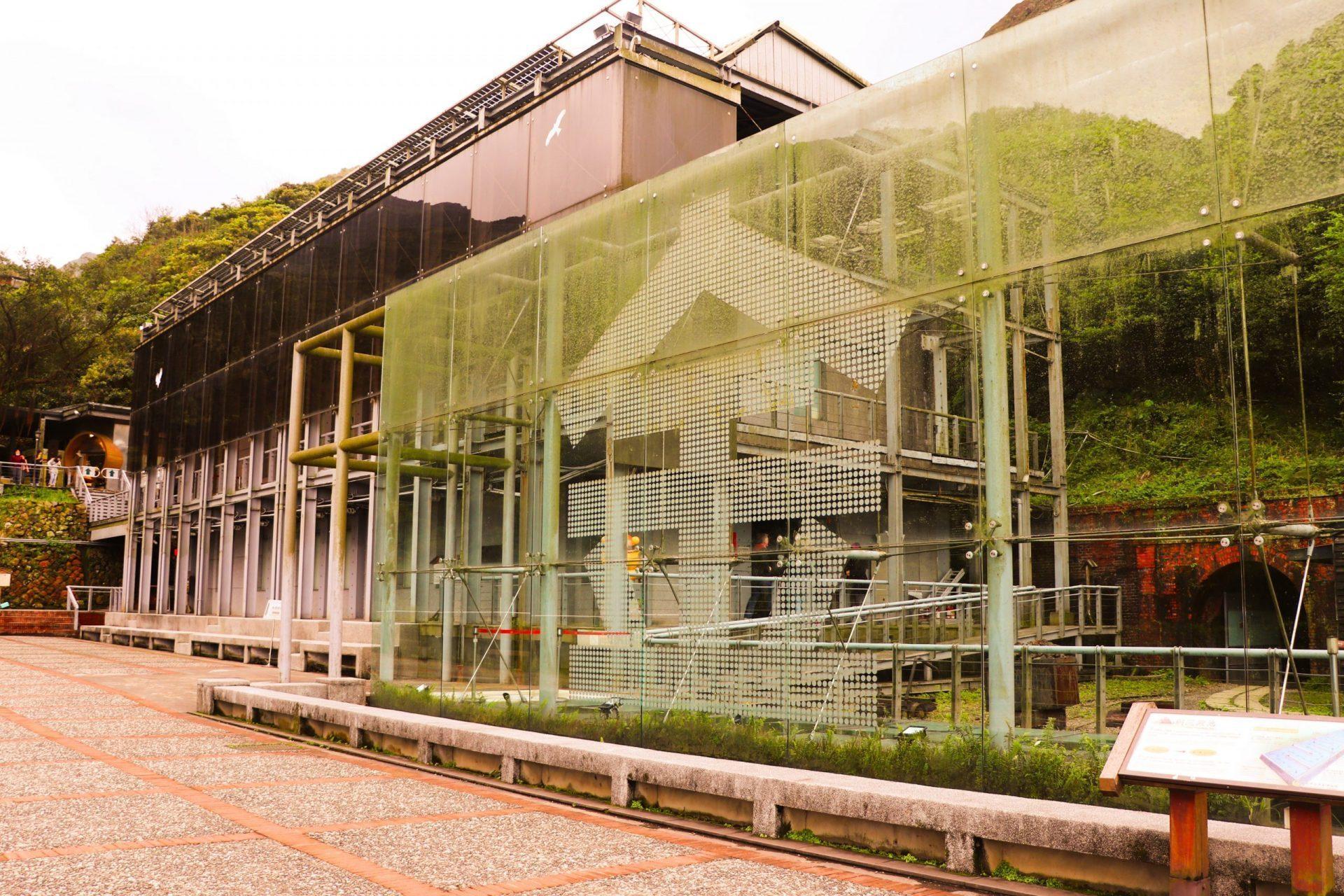 金瓜石黃金博物館 黃金館