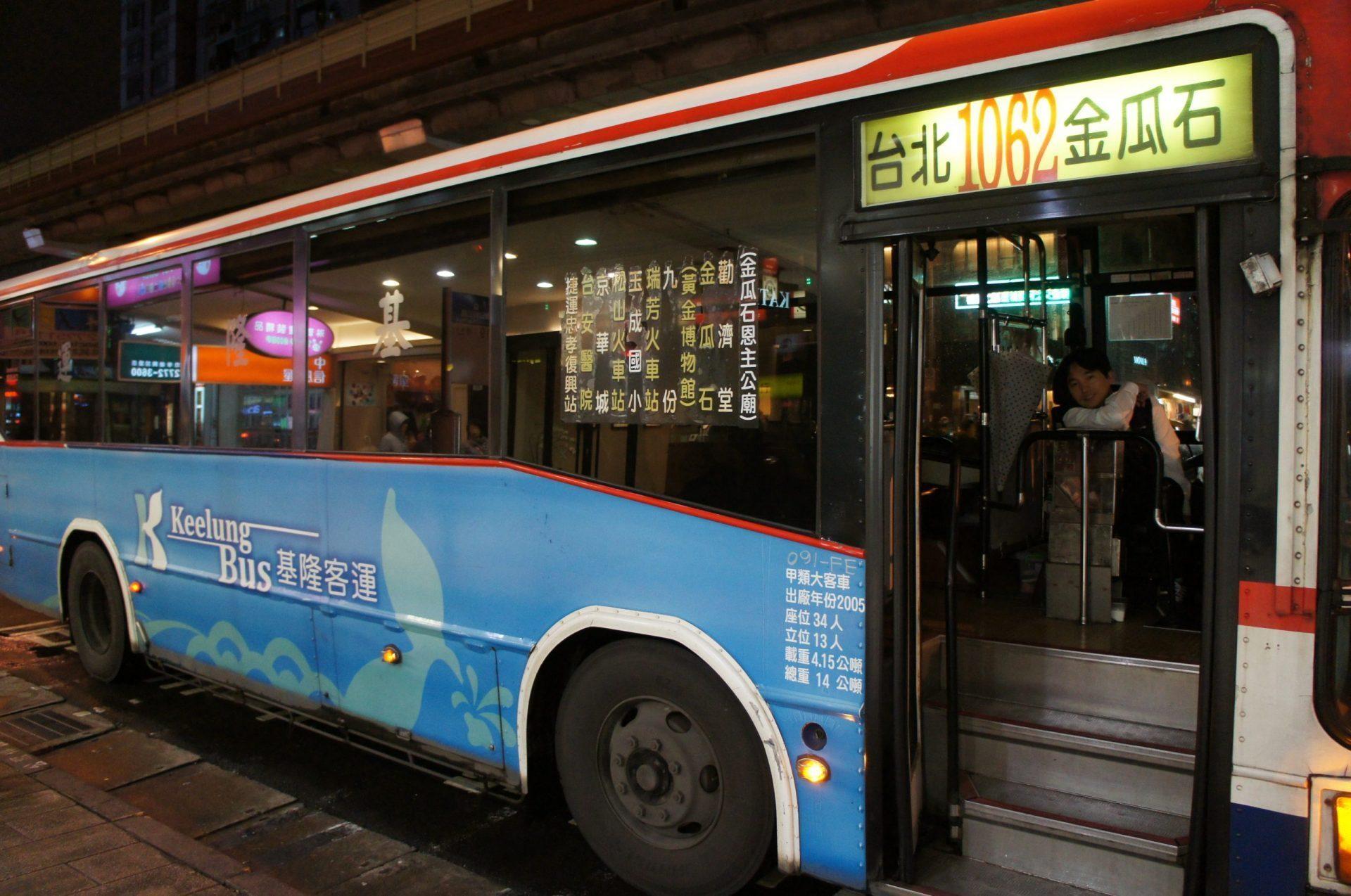 台湾九份行き方 1062番バス