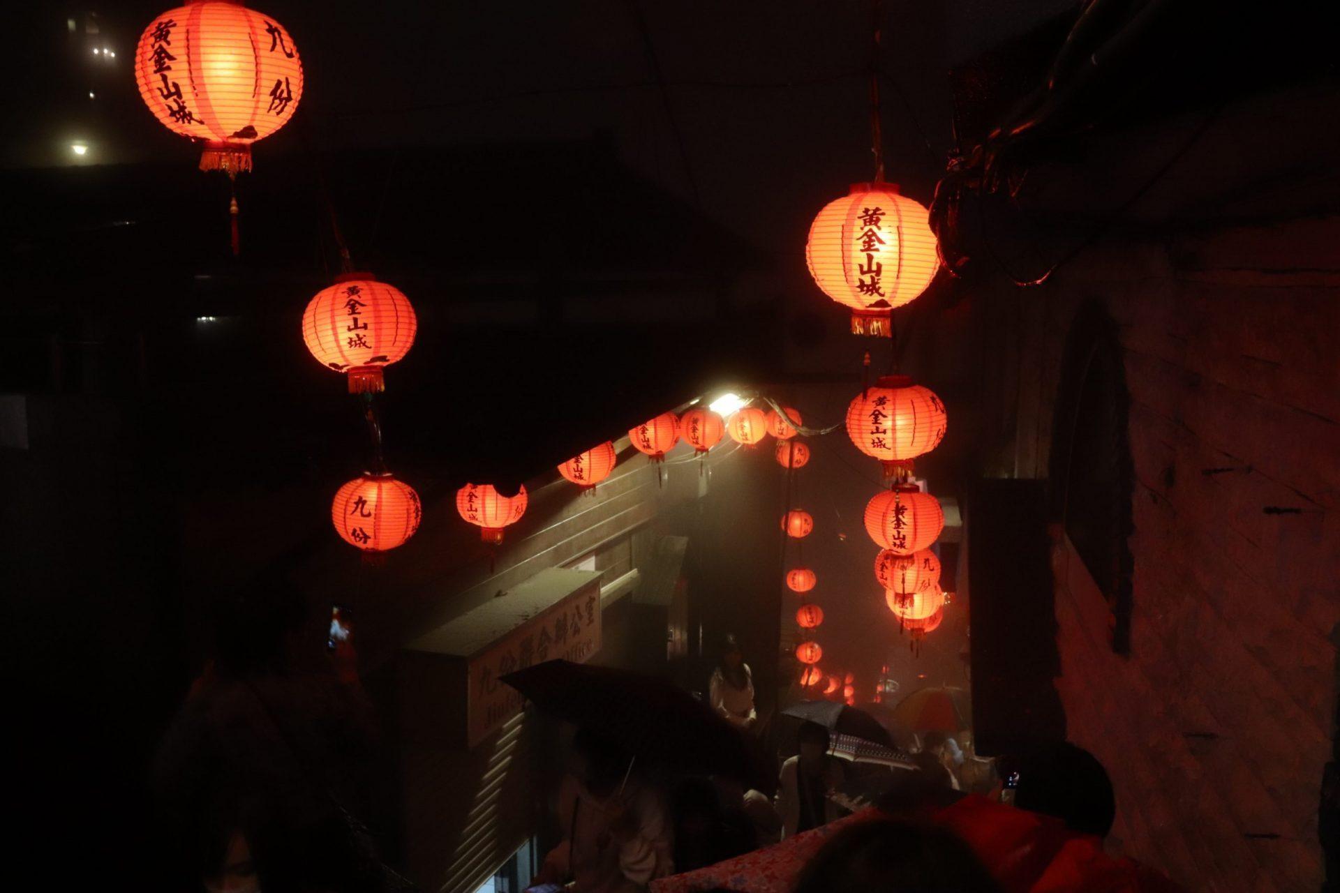 九份老街 燈籠