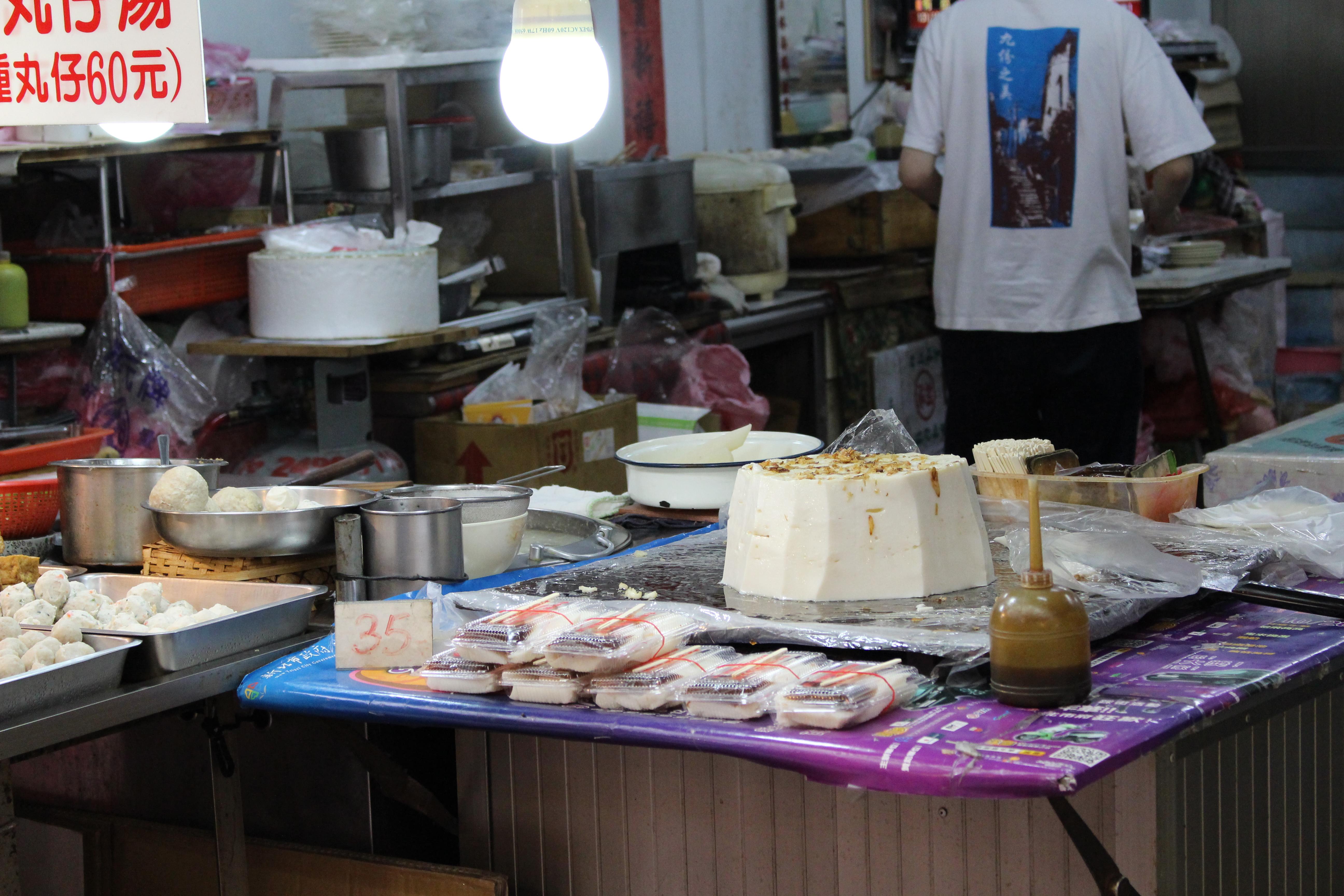 九份老街怎麼玩   必吃美食懶人包 郵局前油蔥粿