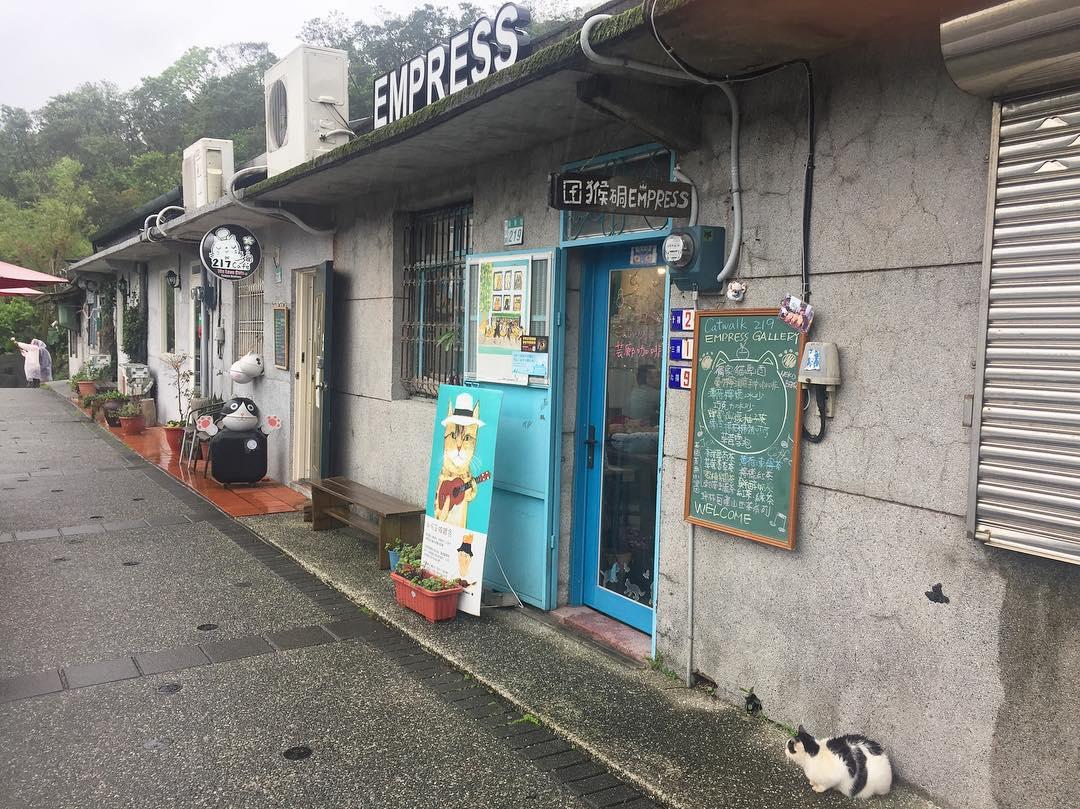 猴硐貓村 猴硐Empress Gallery 貓散步