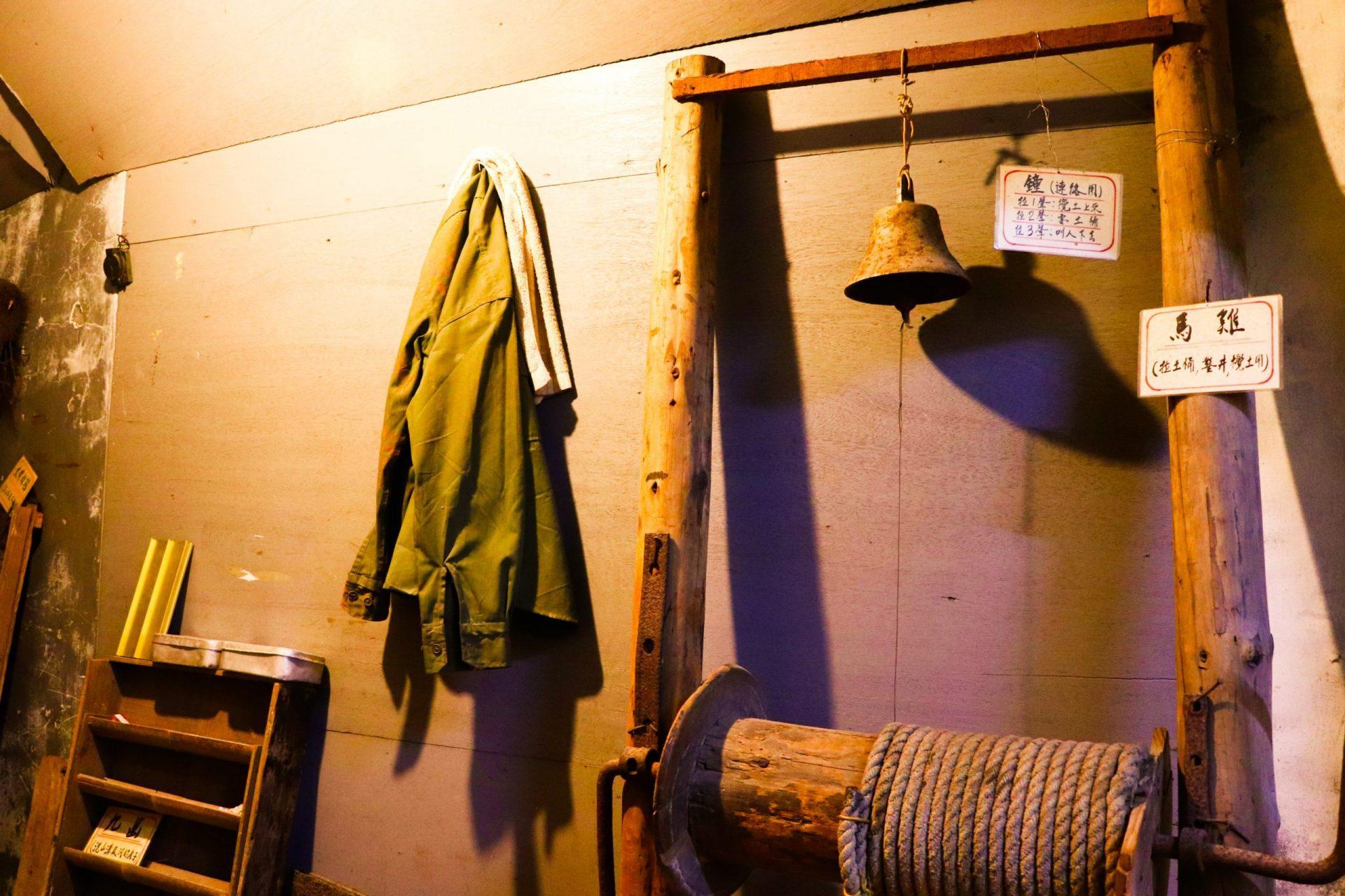 九份金礦博物館  隱藏版行程推薦!親訪老礦工的家,細聽九份的故事。