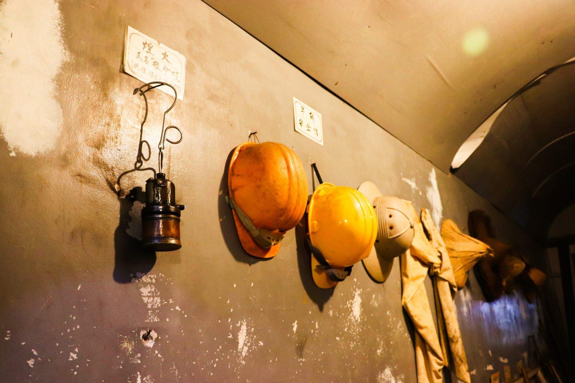 九番坑礦坑體驗