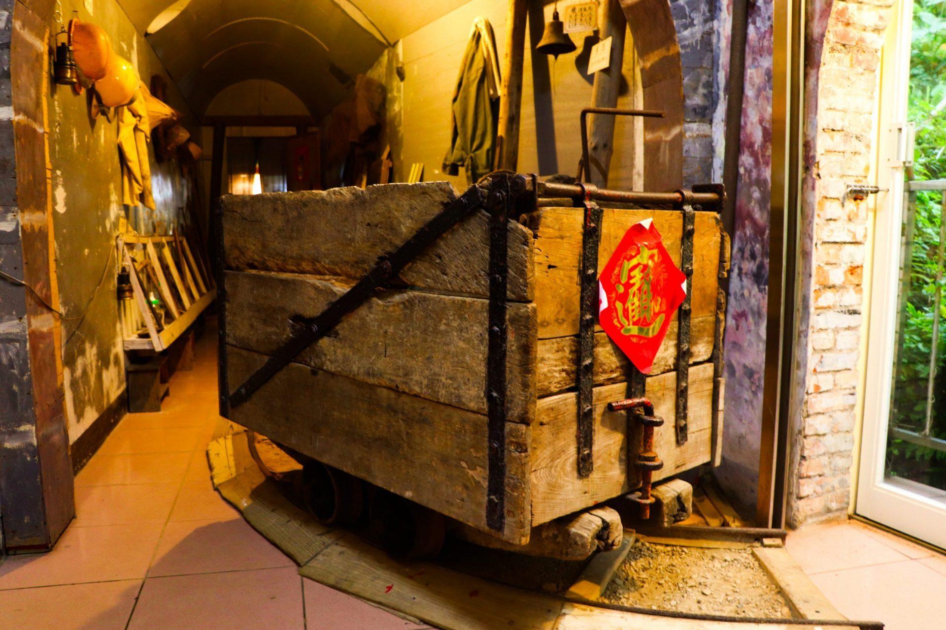 九份金礦博物館 九番坑礦坑體驗