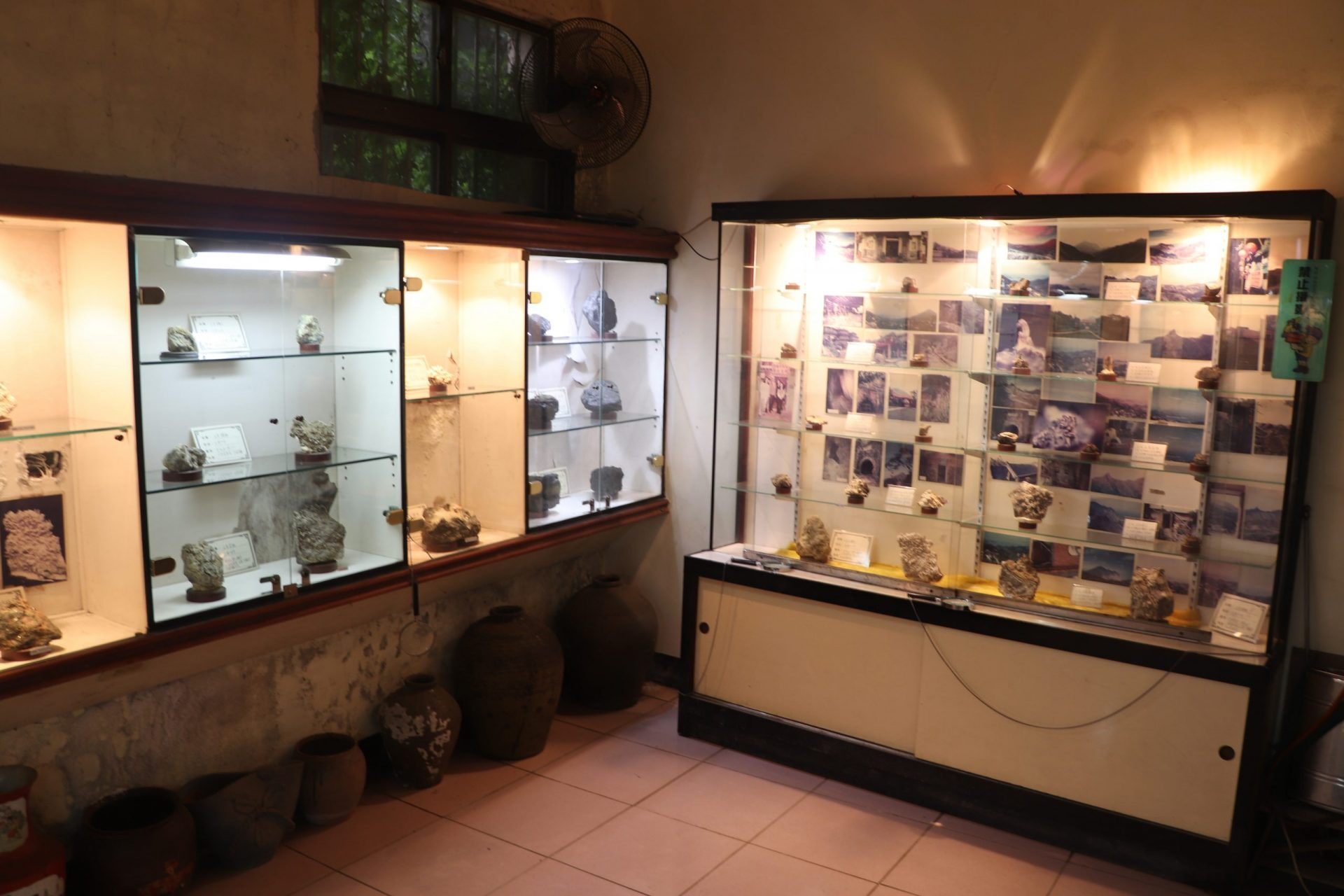 九份金礦博物館 原石區
