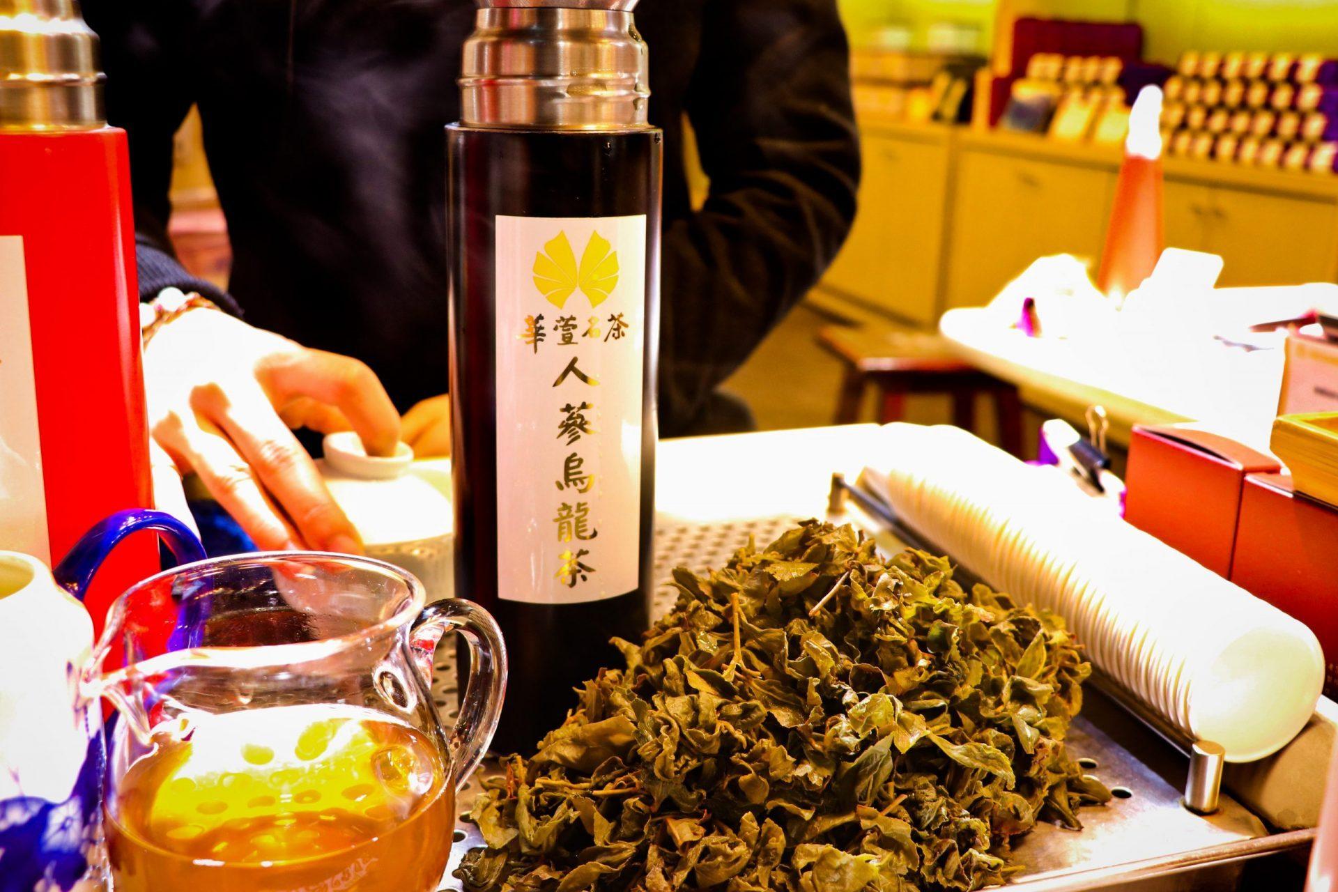 九份茶葉名產 |華萱茗茶