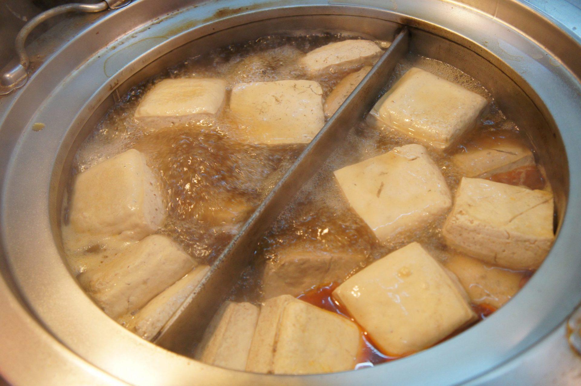 九份金瓜石素食   九份第一家臭豆腐,食謎店