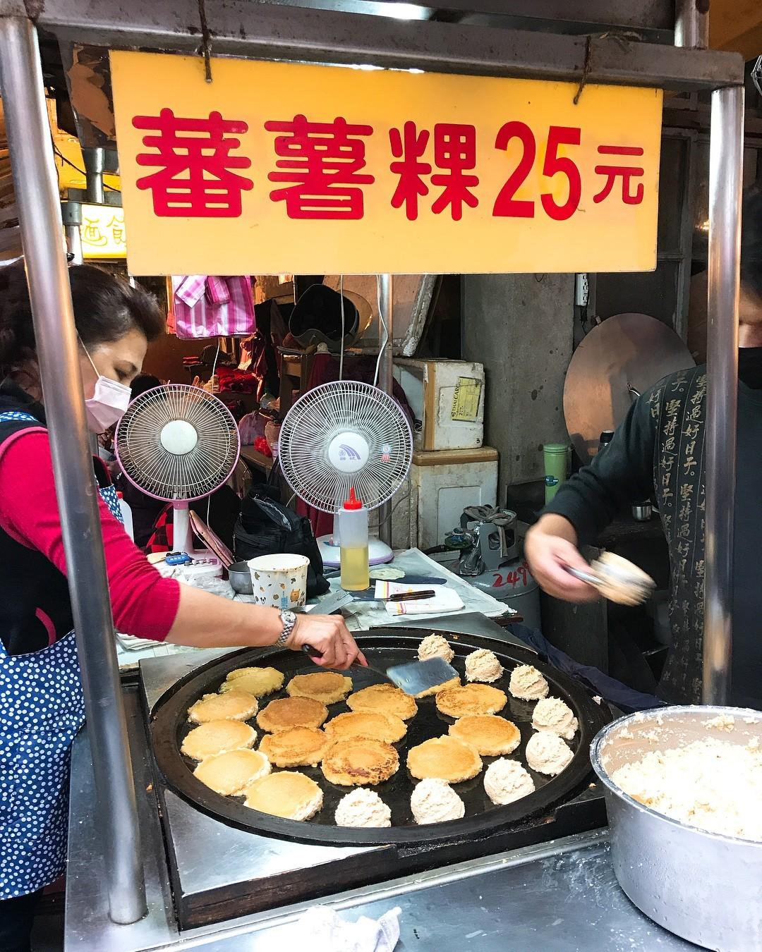 金山老街名產 | 街頭小吃番薯粿