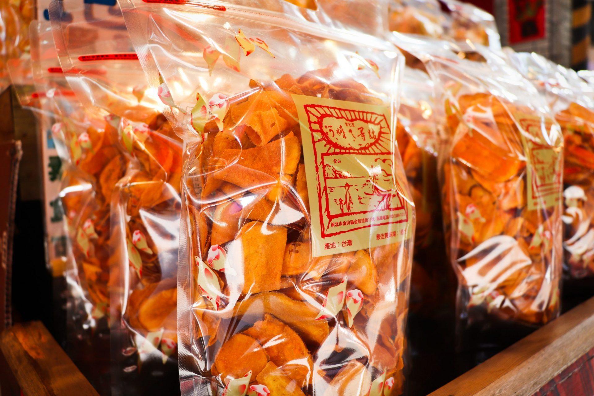 金山老街阿嬤ㄟ等路-地瓜酥、芋頭酥
